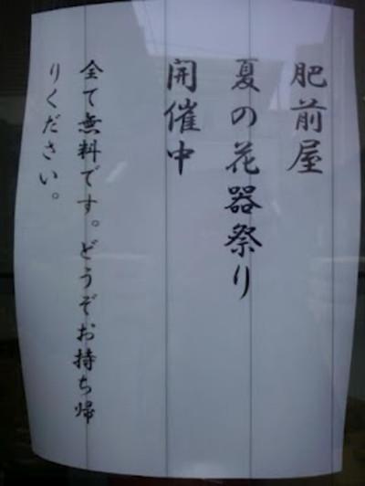 20120817_2